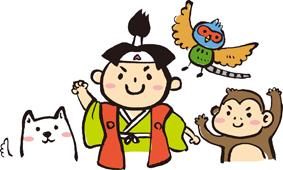 桃太郎は五行占いで計算されて作られた深い物語だった!
