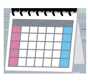 暦の12直で開運!行動する時間帯を知る六曜とは?