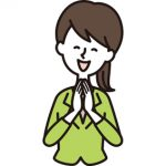 感謝が幸せにつながる!幸せと不幸せの分かれ道を決めるものは?