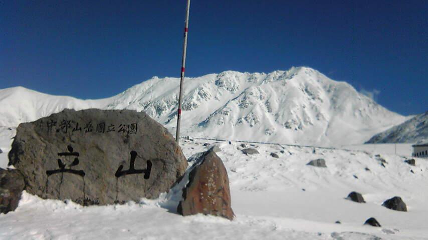 雪の大谷を歩きたい!