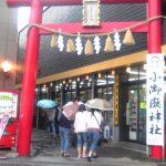 富士山5合目の神社小御嶽神社のご利益は?