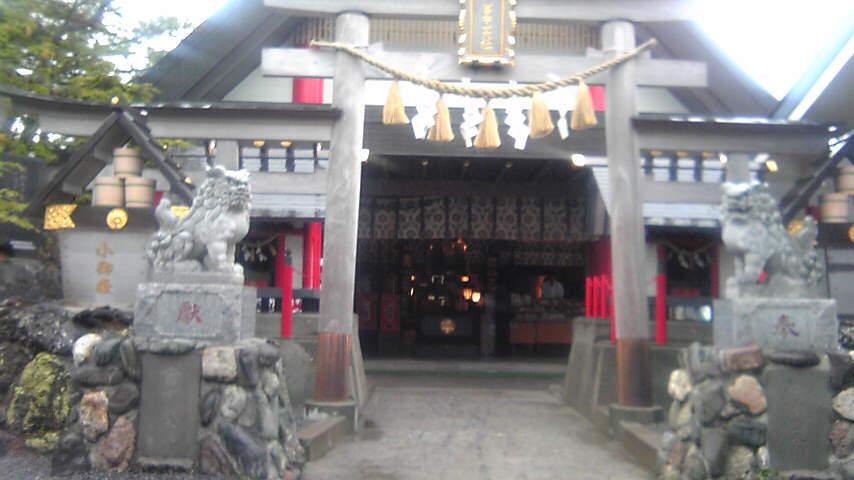 小御嶽神社本社