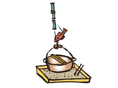 囲炉裏で料理する