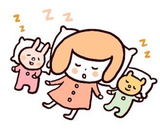 上向きで寝る人の性格は?