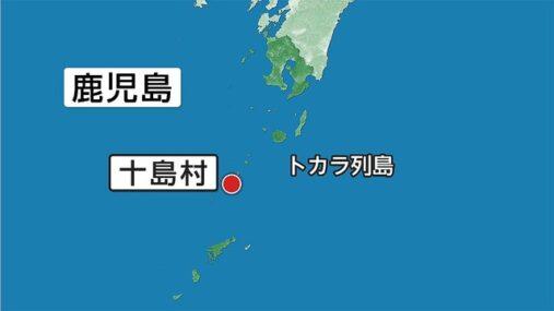 トカラの法則は大地震の前触れ?